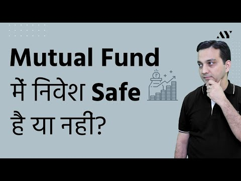 Are Mutual Funds Safe in 2020? - Lessons from Franklin Templeton Crisis