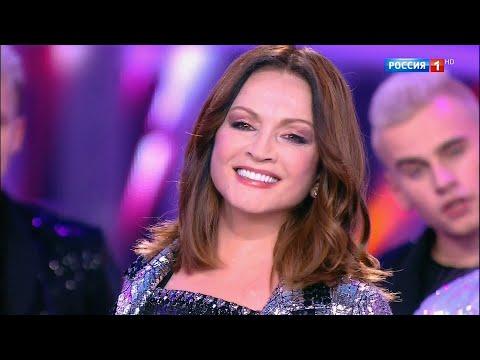 С.Ротару - Белый танец. Новый год 2020 на т/к Россия