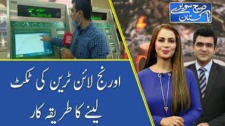 Subh Savaray Pakistan | People's Reaction on Orange Line Train | 27 October 2020 | 92NewsHD