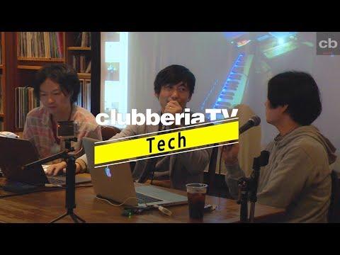 Tech: Ableton Meetup Tokyo 17.10.20 - Hiroshi Watanabe × Inner Science × CD HATA -