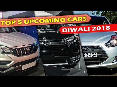 Top 5 Upcoming New Cars in India Diwali 2018 ICN Studio