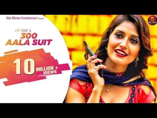 300 AALA SUIT 300 आला सूट I Raju Punjabi | Shivani Raghav & Vishal Sharma I ND Dahiya