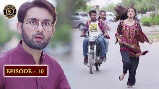 Do Bol Episode 10 | Top Pakistani Drama