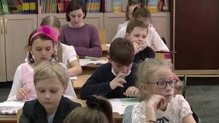 Аттестационный урок русского языка 4 класс «Проверяемые орфограммы в корне слова»