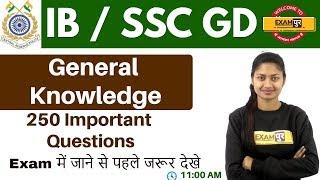 IB / SSC-GD ||Exam में जाने से पहले जरूर देखे  || G. k. || By Sonam Ma'am || 250 Important Questions