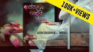 Azim Ousman - Lassana Nelum Malak ft. Inoka (Lyric)