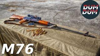 Zastava M76 opis puške (gun review, eng subs)