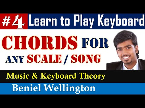 Keyboard Chords for any Scale or Song | How to play Keyboard for Tamil Christian Songs