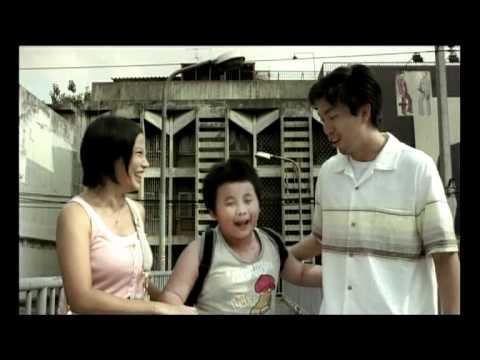 เมืองไทยประกันชีวิต - ยิ้มไม่หยุด
