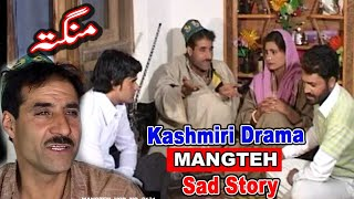 Kashmiri Emotional Serial || MANGTEH Artist Gulzar Fighter || Heart Touching| RW series presentation