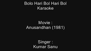 Bolo Hari Bol Hari Bol - Karaoke - Anusandhan (1981) - Kishore Kumar