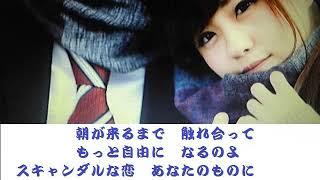 【新曲】スキャンダルな恋 ★ファン・カヒ 1/8日発売 Cover?ai