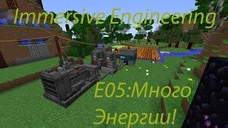 [E05] Immersive Engineering - Дизельный Генератор!(Юху, друзья! Вот я и, наконец, наполняю контентом мой канал. И что мы имеем в итоге? А имеем в итоге бета версию..., 2015-06-24T18:00:00.000Z)