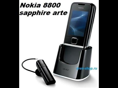 Копия nokia 8800 sapphire arte