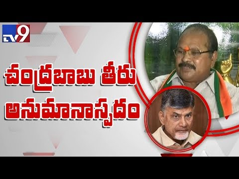 BJP Kanna to file complaint to Election Commission - TV9