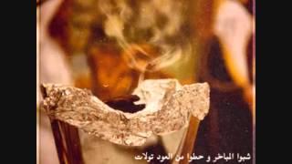 دعوة زفاف عبدالله ورحمه