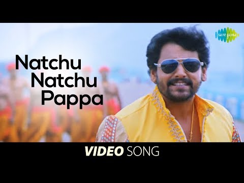 Pattaya Kelappanum Pandiya | Natchu Natchu Pappa song
