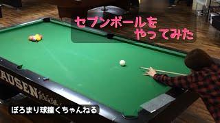 今回は久々にホームから出て 自遊空間 札幌西町店にお邪魔しました。 慣...