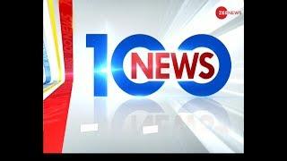 News 100: Watch top news stories of the day   देखिए दिनभर की बड़ी खबरें