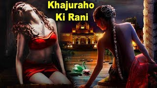 Khajuraho Ki Rani - Hot B'Grade Movie (HD) - Hindi Full Movie