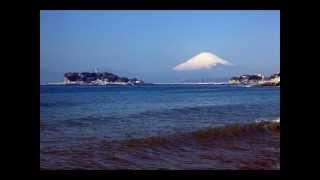 七里ヶ浜の哀歌 (真白き富士の根) Lamentations of Shichirigahama 魂斷富士嶺