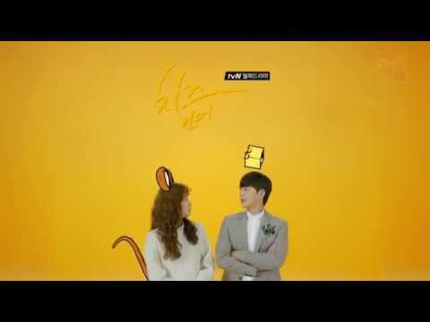 Cheese In The Trap (2016) Teaser - Drama Series South-Korea