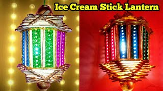 DIY Lantern from Popsicle sticks(Ice cream sticks) | best out of waste craft