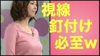 杉浦友紀 おはよう日本 横顔 総まとめ! NHK看板アナに視線釘付け、可愛...