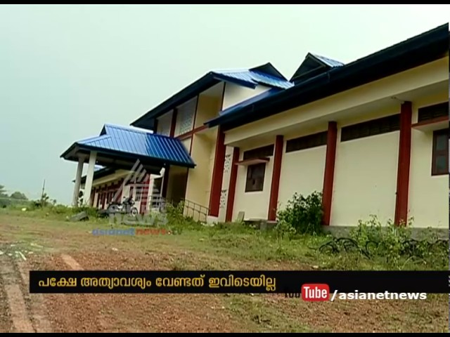 Lens :Kaladi Railway Station