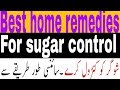 Home remedies for diabetes control all type.how to make home remedies for sugar control۔