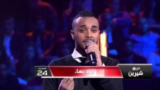 #MBCTheVoice - إياد بهاء - كلامي انتهى - مرحلة العروض المباشرة