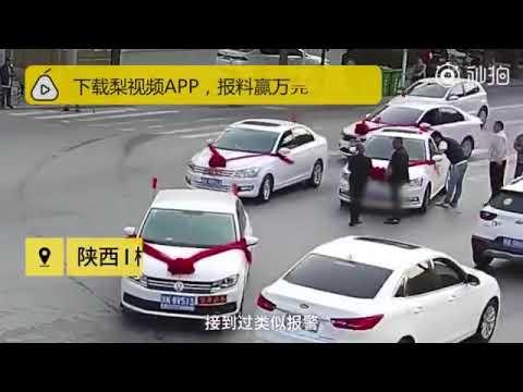 """陕西榆林7名男子逼停婚车耍赖""""讨喜钱"""" 被拘5日"""