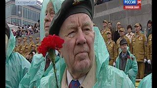Парад Победы 9 мая 2015 Екатеринбург