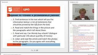 Обучение чтению на уроках английского языка