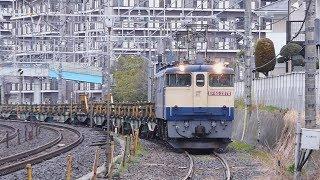 【EF65&移動機】東北線貨物列車(レール返空) 東鷲宮到着/入換⑥