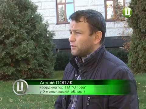Поділля-центр: «Опора» виявила кандидатів, які не знали про свою участь у виборах до тер громад