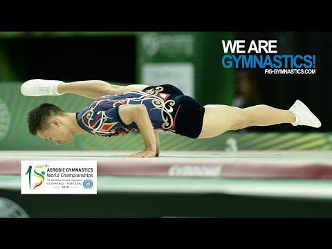 2018 Aerobic Worlds, Guimaraes POR  Highlights INDIVIDUALS  We Are Gymnastics !