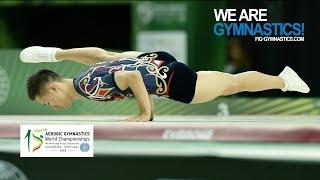 2018 Aerobic Worlds, Guimaraes (POR) - Highlights INDIVIDUALS - We Are Gymnastics !