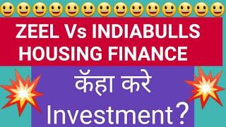 ZEEL SHARE NEWS TODAY || INDIABULLS HOUSING FINANCE SHARE NEWS TODAY || STOCK MARKET NEWS IN HINDI