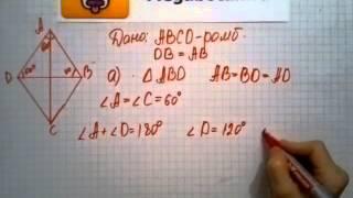 Номер 405 Геометрия 7 9 класс Атанасян