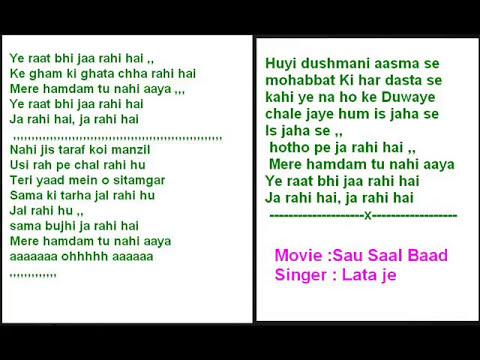 Ye raat bhi jaa rahi hai ( Sua saal bad ) Free karaoke with lyrics by Hawwa -