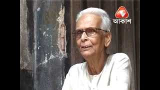 Biman Mukhopadhyay Interview : Part 1 : KOLKATA GAAN