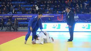 Спорт. Дзюдо. Чемпионат Кыргызстана-2018. День 1, татами B. Часть 2