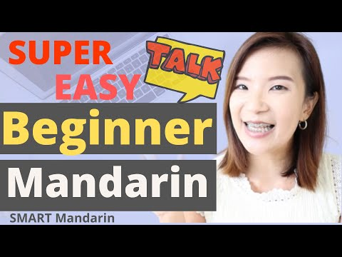 SUPER EASY Mandarin for Beginners 1 ( For Total Beginner's | HSK1 SMART Mandarin)