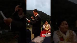 Sol and Adam's Wedding: Dad's speech