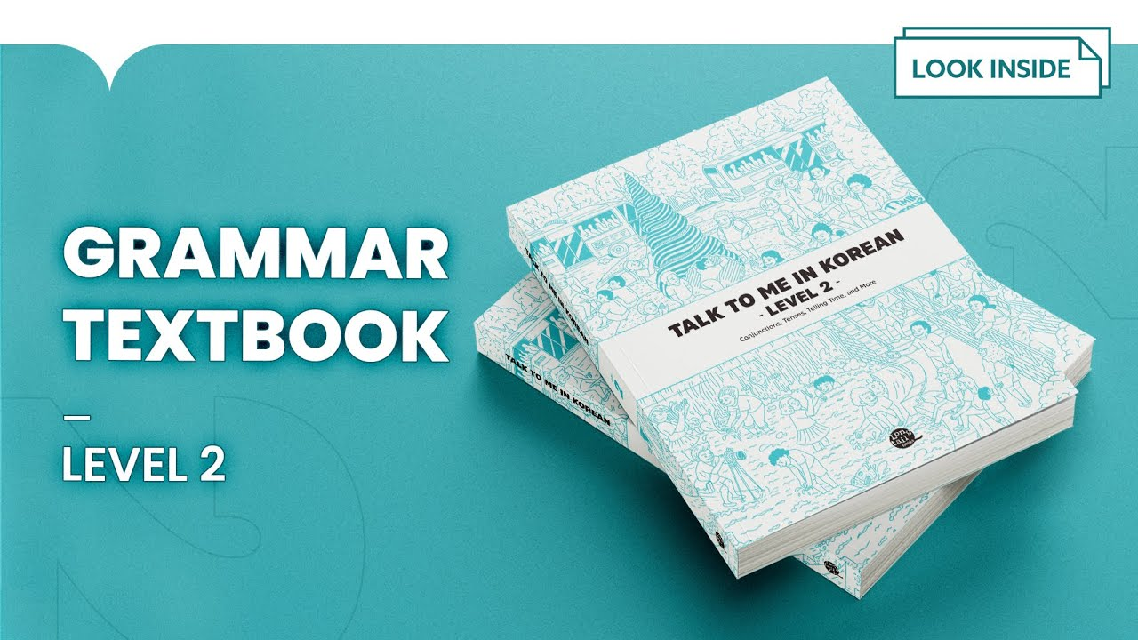 how to say talk in korean