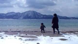 田沢湖での3月29日 二歳になったばかりの日に田沢湖に。