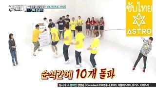 ซ บไทย 160622 weekly idol astro knk 4ten part 4