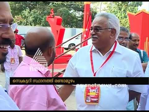 Kanam Rajendran Re-elected CPI Kerala Secretary