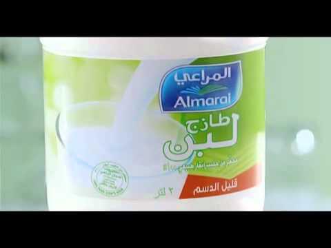 شخص متمرس مياه غازية مائل كوب لبن المراعي كم سعره حراريه Comertinsaat Com